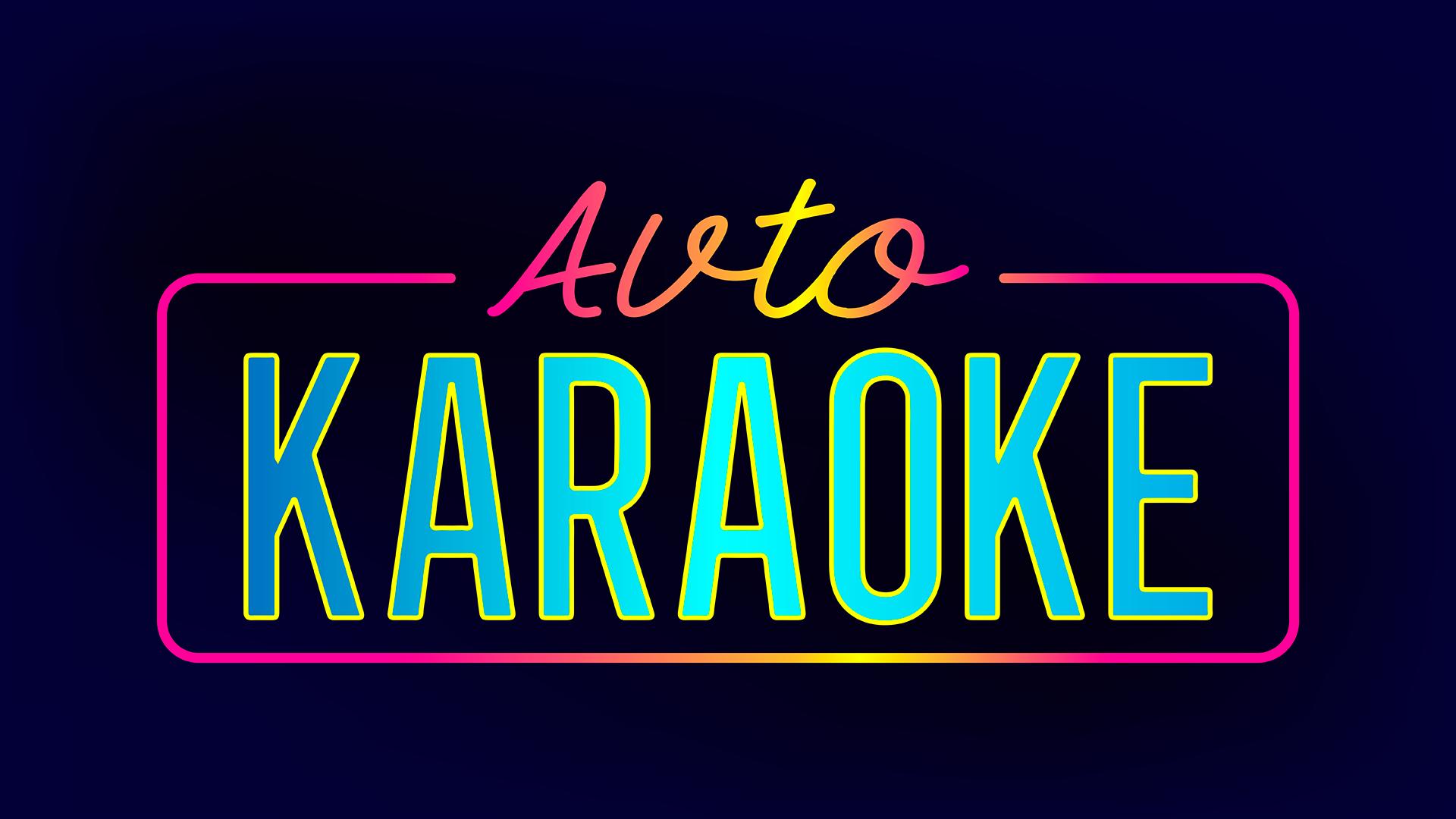 auto karaoke